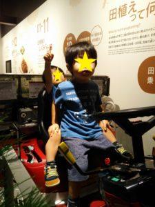17-08-27-13-46-30-416_shuusei